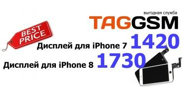 дисплей айфон7