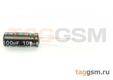 Конденсатор электролитический 100мкФ 10В 20% 105°C (5х11мм)