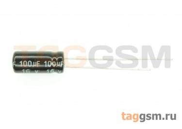 Конденсатор электролитический 100мкФ 16В 20% 105°C (5х11мм)