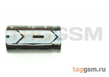 Конденсатор электролитический 10000мкФ 16В 20% 105°C (16х30мм)