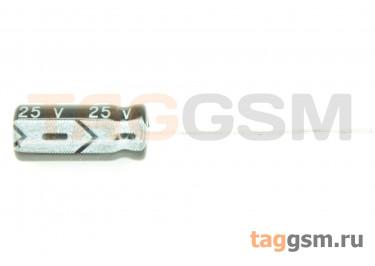Конденсатор электролитический 10мкФ 25В 20% 105°C (5х11мм)