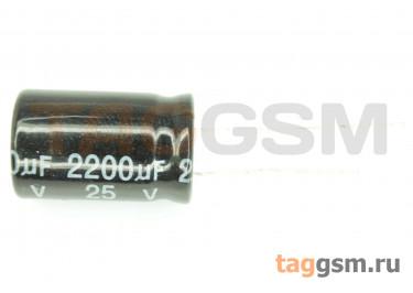 Конденсатор электролитический 2200мкФ 25В 20% 105°C (13х21мм)