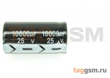 Конденсатор электролитический 10000мкФ 25В 20% 105°C (18х35мм)