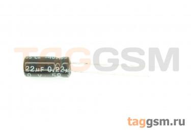 Конденсатор электролитический 0,22мкФ 50В 20% 105°C (5х11мм)