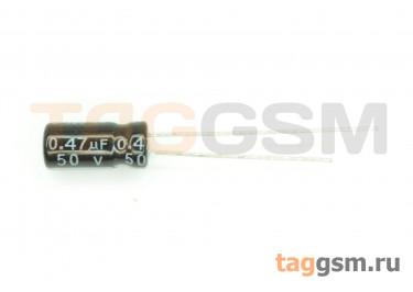 Конденсатор электролитический 0,47мкФ 50В 20% 105°C (5х11мм)