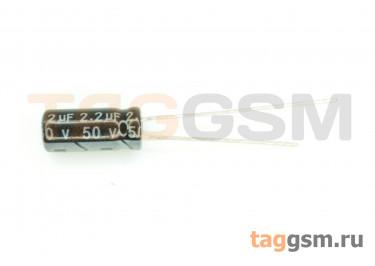 Конденсатор электролитический 2,2мкФ 50В 20% 105°C (5х11мм)