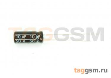 Конденсатор электролитический 10мкФ 50В 20% 105°C (5х11мм)
