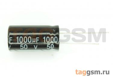 Конденсатор электролитический 1000мкФ 50В 20% 105°C (13х25мм)