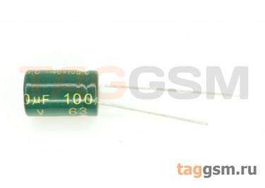 Конденсатор электролитический 100мкФ 63В 20% 105°C (8х12мм)