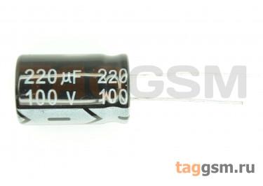 Конденсатор электролитический 220мкФ 100В 20% 105°C (13х20мм)