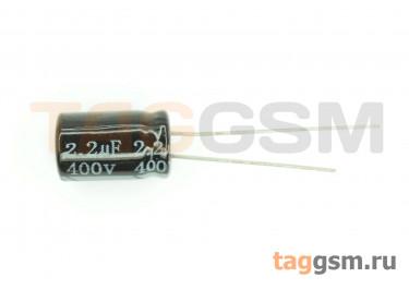 Конденсатор электролитический 2,2мкФ 400В 20% 105°C (8х12мм)
