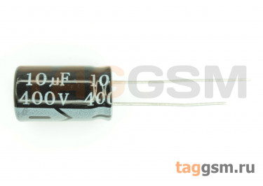 Конденсатор электролитический 10мкФ 400В 20% 105°C (10х17мм)