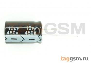 Конденсатор электролитический 10мкФ 450В 20% 105°C (13х21мм)