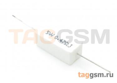 Резистор постоянный 5Вт 0,47 Ом 5% (SQP-5W-0R47)