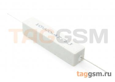 Резистор постоянный 10Вт 0,47 Ом 5% (SQP-10W-0R47)