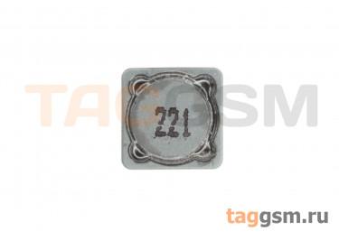 CD127-221K Индуктивность SMD 220мкГн 1,16А 10%