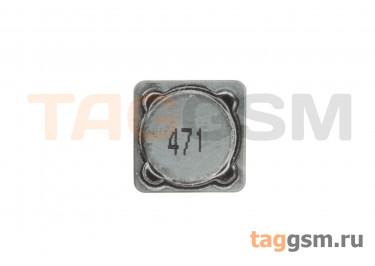 CD127-471K Индуктивность SMD 470мкГн 0,79А 10%
