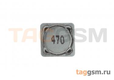 CD127-470K Индуктивность SMD 47мкГн 2,5А 10%