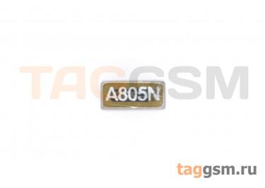 Кварцевый резонатор 32,768 кГц 2-конт. (SMD3215)