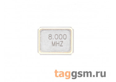 Кварцевый резонатор 8 МГц (SMD3225)