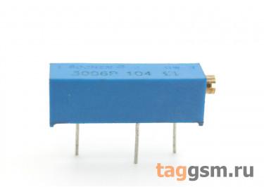 3006P-104 Резистор подстроечный многооборотный 100 кОм 10%