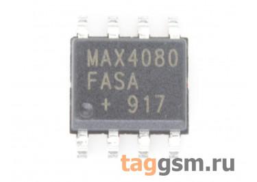 MAX4080FASA+T (SO-8) Монитор токового шунта Ку=5