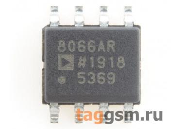 AD8066ARZ (SO-8) Сдвоенный операционный усилитель