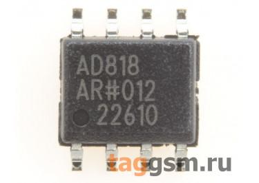 AD818ARZ (SO-8) Одноканальный операционный усилитель видеосигнала