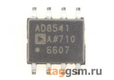 AD8541ARZ (SO-8) Операционный усилитель