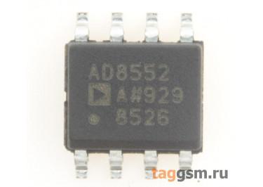 AD8552ARZ (SO-8) Сдвоенный операционный усилитель