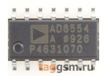 AD8554ARZ (SOIC-14) Счетверённый операционный усилитель
