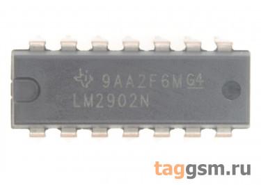 LM2902N (DIP-14) Счетверённый операционный усилитель с низким потреблением