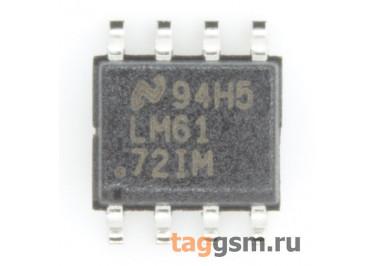 LM6172IMX / NOPB (SO-8) Сдвоенный быстродействующий операционный усилитель