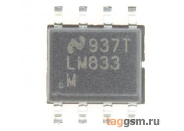 LM833MX (SO-8) Сдвоенный операционный усилитель