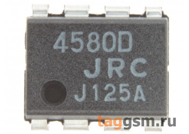 NJM4580D (DIP-8) Сдвоенный операционный усилитель