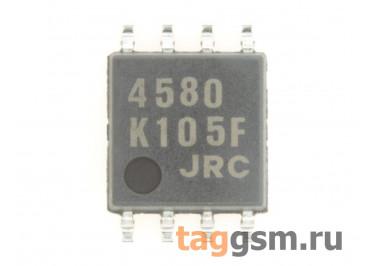 NJM4580V-TE1 (TSSOP-8) Сдвоенный операционный усилитель