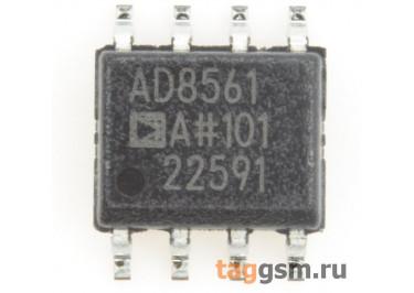 AD8561ARZ (SO-8) Быстродействующий компаратор