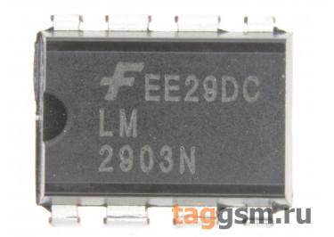 LM2903NG (DIP-8) Cдвоенный компаратор