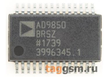 AD9850BRSZ (SSOP-28) Цифровой синтезатор частоты