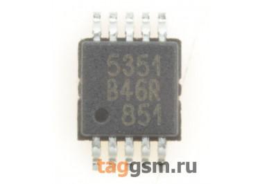 Si5351A-B-GT (MSOP-10) Генератор тактовых импульсов I2C