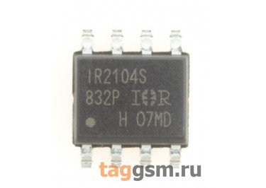 IR2104S (SO-8) Драйвер транзисторов