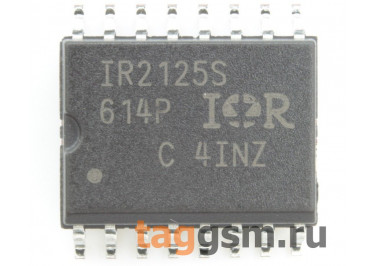 IR2125S (SO-16) Драйвер транзисторов