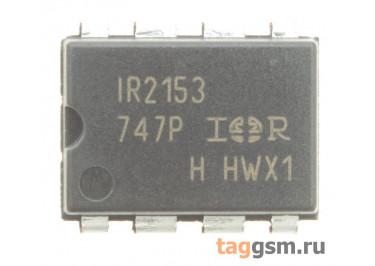 IR2153 (DIP-8) Драйвер транзисторов