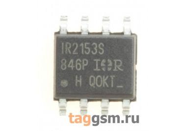 IR2153S (SO-8) Драйвер транзисторов
