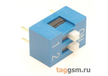 KF1001-02P-B0-FS (Синий) DIP переключатель 2 поз. 24В 0,025А