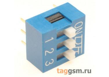 KF1001-03P-B0-GS (Синий) DIP переключатель 3 поз. 24В 0,025А