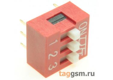 KF1001-03P-R0-GS (Красный) DIP переключатель 3 поз. 24В 0,025А