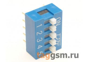 KF1001-05P-B0-GS (Синий) DIP переключатель 5 поз. 24В 0,025А