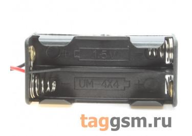 KLS5-821-B (4xAAA) Батарейный отсек