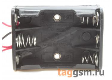 KLS5-825-B (6xAAA) Батарейный отсек